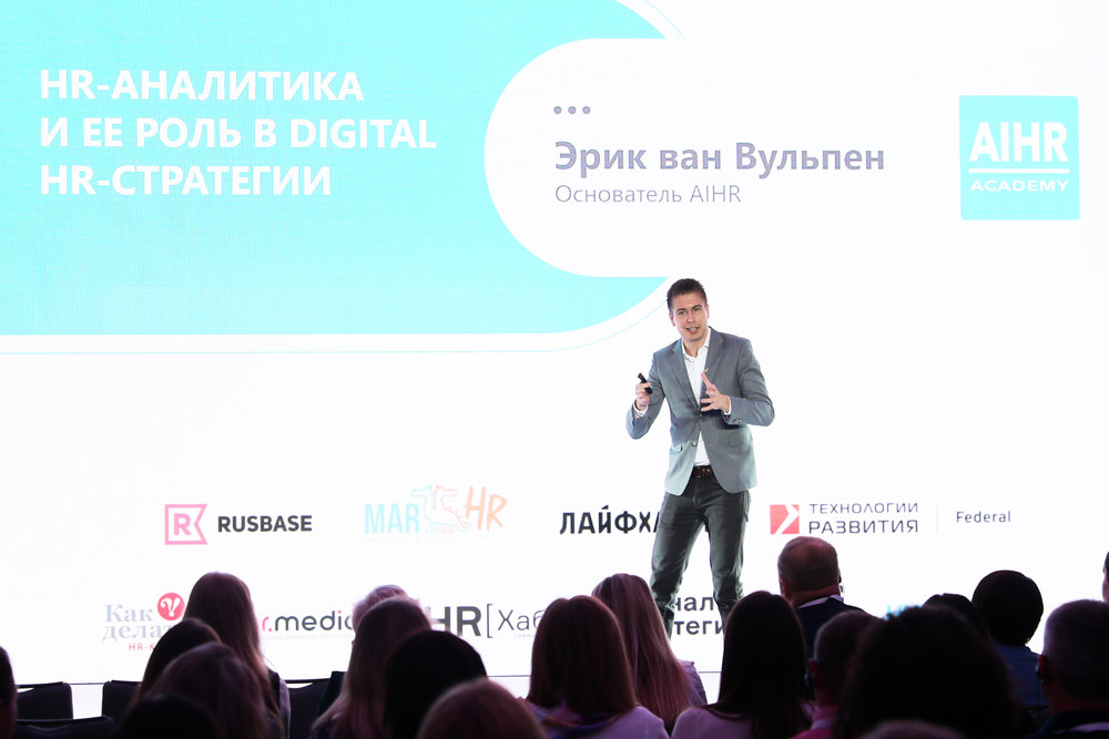 Erik van Vulpen at Digital HR in Moscow